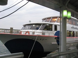 200812222a.JPG